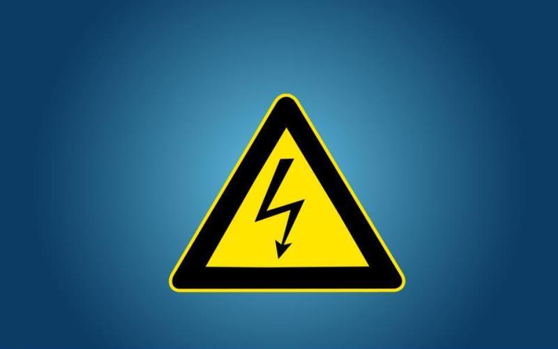 Электробезопасность - 2 группа